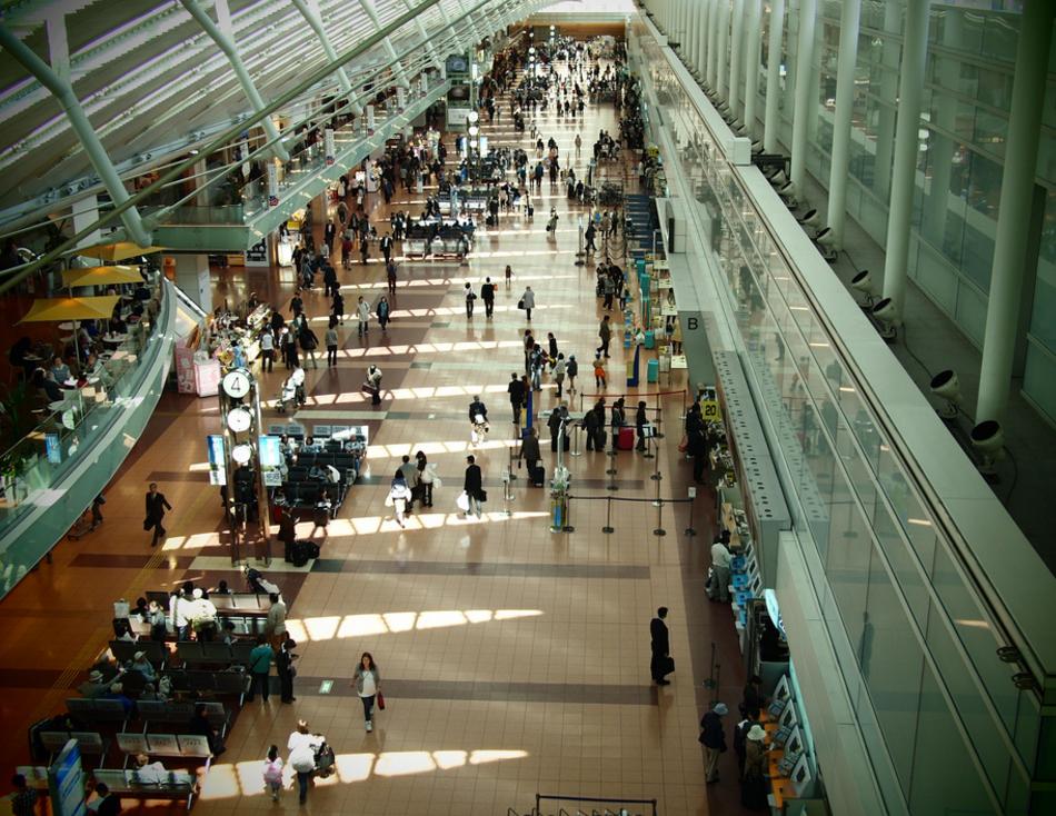 AirHelp airport delays